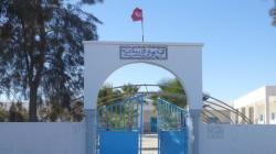Tunisie: Le syndicat de l'enseignement secondaire menace de boycotter la rentrée