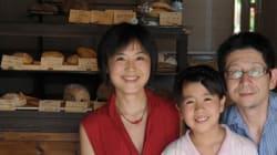 시골빵집이 세상을 바꿀 수