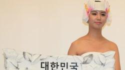 이것은 인천아시안게임 개막식 피켓요원