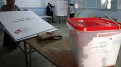 Tunisie: Ouverture du dépôt des candidatures à la