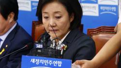 새정치연합 '이상돈·안경환 대표' 무산
