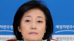 '사면초가' 박영선, 새정치 탈당 적극