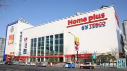 홈플러스, 개인정보 보험사에 팔아