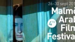 Deux films tunisiens participent au festival MAFF en