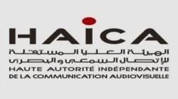 Tunisie: Pourquoi les directeurs des chaînes de télévision Watania 1 et Watania 2 ont-ils