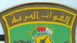 Algérie: Deux militaires tués dans une embuscade à Sidi