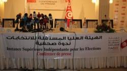 41 candidatures à la Présidentielle rejetées par l'ISIE, 2