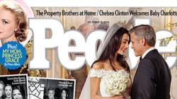 조지 클루니 결혼사진
