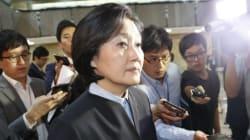 성공할 정치인의 자질 | 박영선의 사퇴를