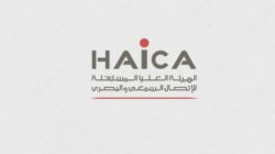 Les conditions de la HAICA pour annuler les amendes infligées aux médias sans