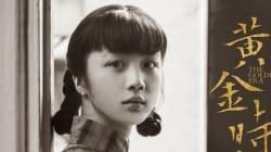 중국 천재작가 샤오홍의