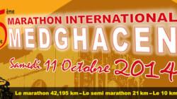 Plus de 1000 coureurs de 10 pays au 5e marathon international de
