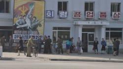 나의 북한 방문기 1편   인터넷 언론이 취재 허가를