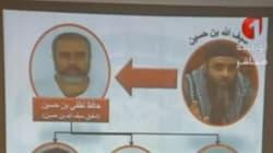 Le frère d'Abou Iyadh et 11 autres personnes arrêtés pour