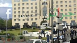 Les policiers algériens manifestent devant le le Palais présidentiel à El