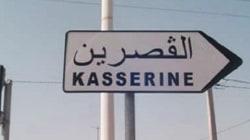 À Kasserine, la frustration des forces de l'ordre et l'amertume des habitants atteint son