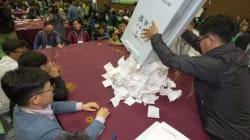 삼척 원전반대 주민투표를