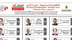 Election présidentielle en Tunisie: Un modèle de bulletin de vote mis en ligne par