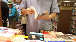 도서정가제 전면 시행, 제2의 '단통법'