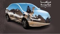 Fabius à Alger: Renault, sécurité et coopération au programme d'une visite