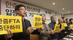 한국, FTA만 믿다가는 큰 코