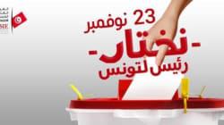 Présidentielle: Financement, ressources et médias étrangers, l'ISIE précise les règles de la campagne
