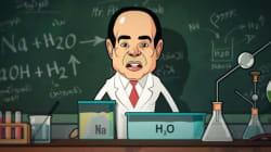 Leçon de chimie.. politique : Les égyptiens se moquent d'Al
