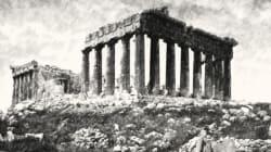Ο Ρόλος της Ελληνικής Γλώσσας για το Ισραήλ και την