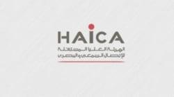 HAICA: Une amende pour une radio publique et des avertissements pour deux chaînes de télé