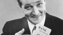 은행들, 4년동안 외국인 주주에 3조원