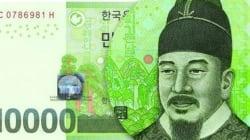 가분수언니가 찜한 '한국