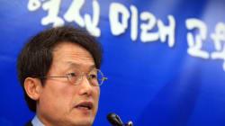 검찰, 조희연 서울시교육감 선거법위반 기소