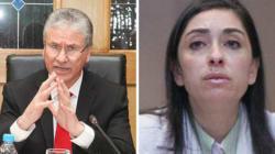 Purge au ministère de la Santé : l'Istiqlal crie au