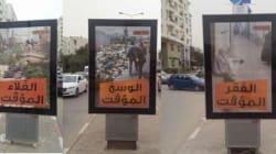 Affiches Karoui & Karoui: Entre liberté d'expression et publicité