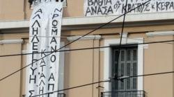 Το χάσταγκ #nromanos κυριαρχεί στο twitter. Κύμα αλληλεγγύης για τον