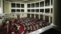 Στην πρωτοβουλία των 20 βουλευτών για εκλογή προέδρου έμειναν