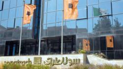 Sonatrach maintient son plan d'investissements malgré la baisse des prix du