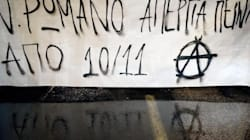 Μπαράζ καταλήψεων δημαρχείων για το Νίκο