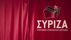 Ο ΣΥΡΙΖΑ προετοιμάζεται για εκλογές μέσα στον