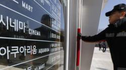 제2롯데월드 영화·수족관