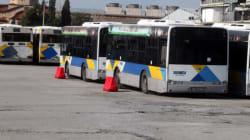 Τροποποιήσεις σε γραμμές λεωφορείων από τις 15