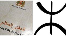 Proposition de loi : les prénoms amazighs autorisés et les titres