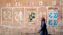 Elections 2015: Un délai supplémentaire accordé pour s'inscrire sur les listes