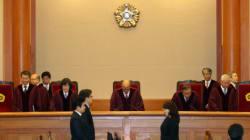 통합진보당 강제 해산 결정과정