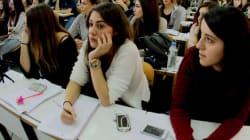 Άνοιξε η διαδικασία για την μεταγραφή 1.914 φοιτητών με οικονομικά