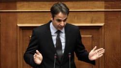 Μητσοτάκης: Θα ψηφίσω παρών αν η Χρυσή Αυγή ψηφίσει Σταύρο