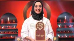 Masterchef Maroc : 5,5 millions de téléspectateurs devant la finale