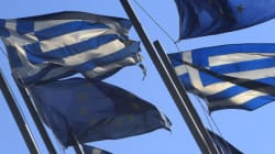 Στην Ελλάδα δοκιμάζεται η