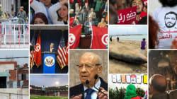 Tunisie: L'année 2015 en