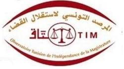 L'IVD empêchée de transporter les archives de la Présidence: L'OTIM appelle les autorités à